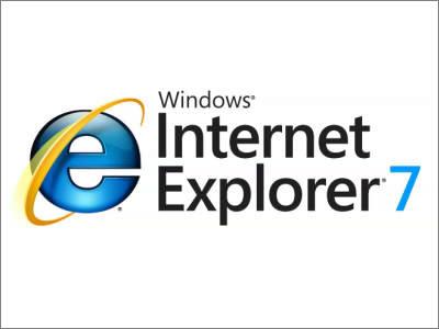 Download на деня: Internet Explorer 7 (Windows)